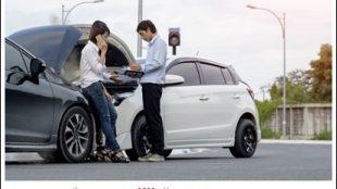Trafik Kazası Tazminatı Ne Kadar?