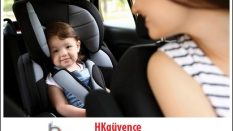 Çocuklu Seyahat Hakkında Bilinmesi Gerekenler